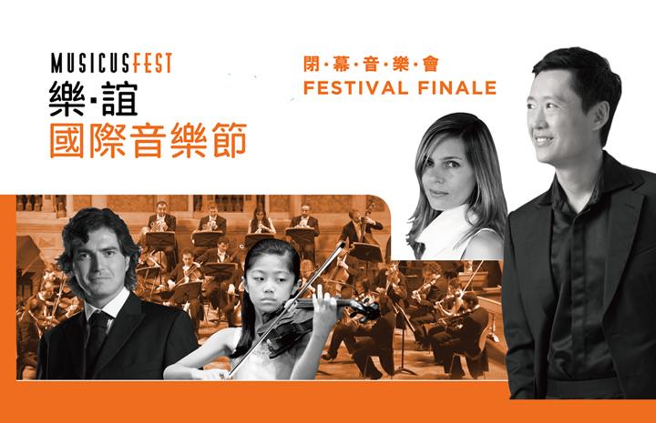"""f2321e5c5d Festival Finale   """"La Grande Bellezza Italiana"""""""