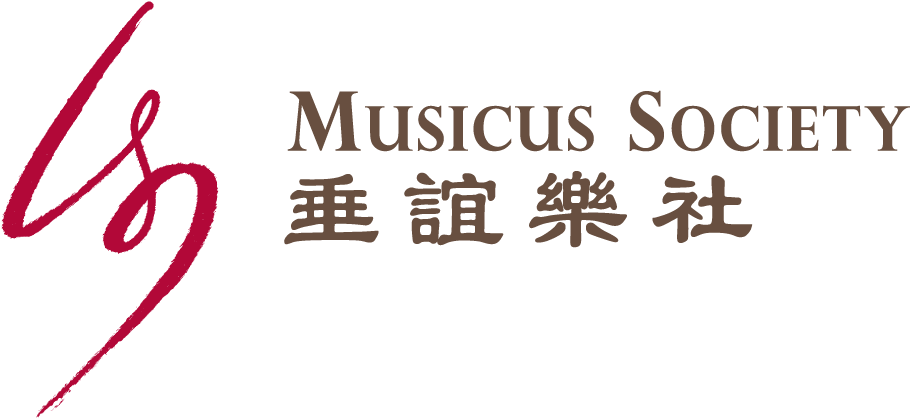 Musicus Society
