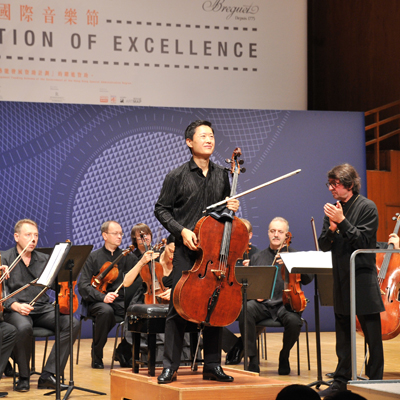 Breguet's Celebration of Excellence: Trey Lee with Yuri Bashmet and Moscow Soloists